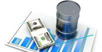 عدم امکان پرداخت پول نفت ایران از طریق بانکهای اروپایی