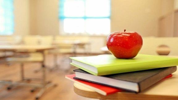 اعلام جدول زمانی برنامههای درسی امروز
