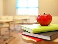 برنامههای درسی روز دوشنبه شبکههای آموزش و چهار