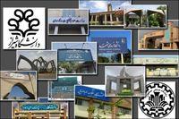 واکنش وزارت علوم به بازگشایی دانشگاهها بعد از ماه رمضان