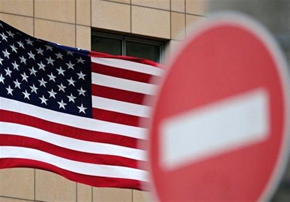 لغو برخی از معافیتهای همکاری هستهای با ایران توسط واشنگتن