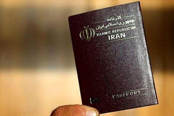 جاعلان گذرنامه در پایتخت دستشان رو شد