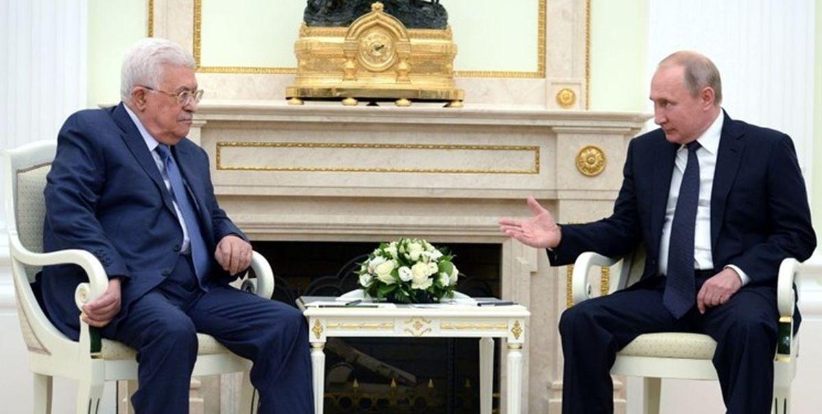 نامه محمود عباس به ولادیمیر پوتین