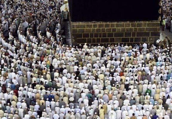 اختلاف در عربستان بر سر عید فطر
