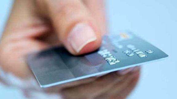 جزئیات طرح خریدهای اعتباری
