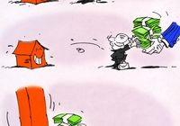 افزایش وام مسکن! (کاریکاتور)