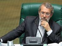 نامه لاریجانی به روحانی و مخالفت با مصوبهای درباره کارت بازرگانی +سند