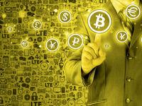 سند «فناوری زنجیره بلوکی و رمزارزها» تدوین شد