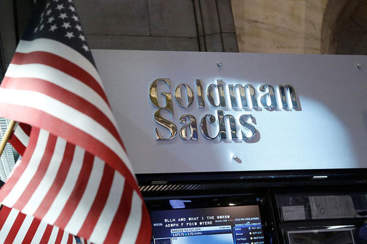 مالزی به دنبال غرامت ۷.۵میلیارد دلاری از گلدمن ساکس