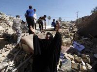 سازمان ملل 75 درصد قربانیان تروریسم را از پنج کشور اعلام کرد