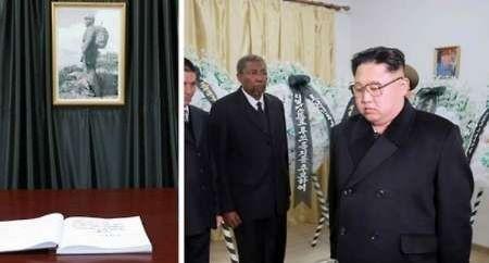 رهبر کره شمالی در سفارت کوبا