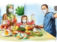 همزیستی با ویروس تاجدار