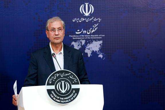 سخنگوی دولت: باید نفت ایران خریداری شود و پولش هم بازگردد +فیلم