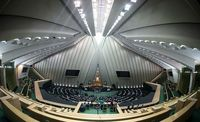 تشکیل کمیته دیپلماسی اقتصادی در مجلس