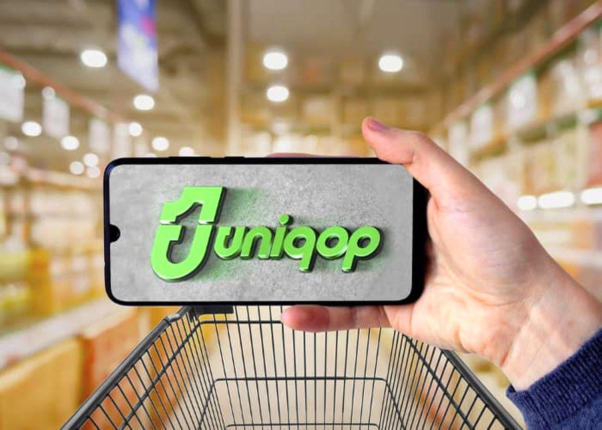 یونیک آپ UNIQOP؛ نزدیک ترین سوپرمارکت ایرانی در همه جای آمریکا
