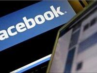 فیسبوک:درز اطلاعات کاربران به ایران وکره شمالی ارتباطی ندارد