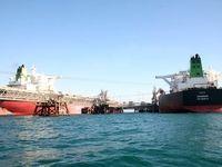 اجاره نفتکشهای ایران توسط توتال و شل