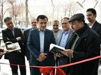افتتاح شعبه بانک قرض الحسنه مهرایران در استان اصفهان