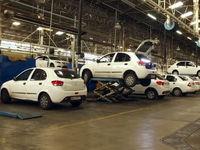 سایپایدک، برترین شبکه خدمات پس از فروش خودرو کشور