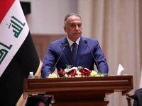 اولویتهای دولت جدید عراق