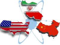 همکاری با ایران؛ گزینه چین در جنگ با آمریکا