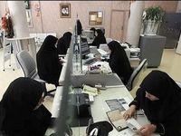ساعت کار تمام کارکنان دولت مشخص شد