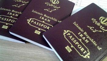 کاهش مدت زمان صدور گذرنامه مفقودی از 6ماه به 20روز