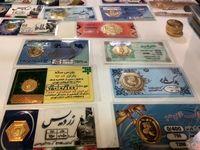 بهای طلا و سکه در بازار امروز تهران
