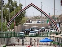 بررسی وضعیت مرز خسروی توسط نمایندگان ایران و عراق