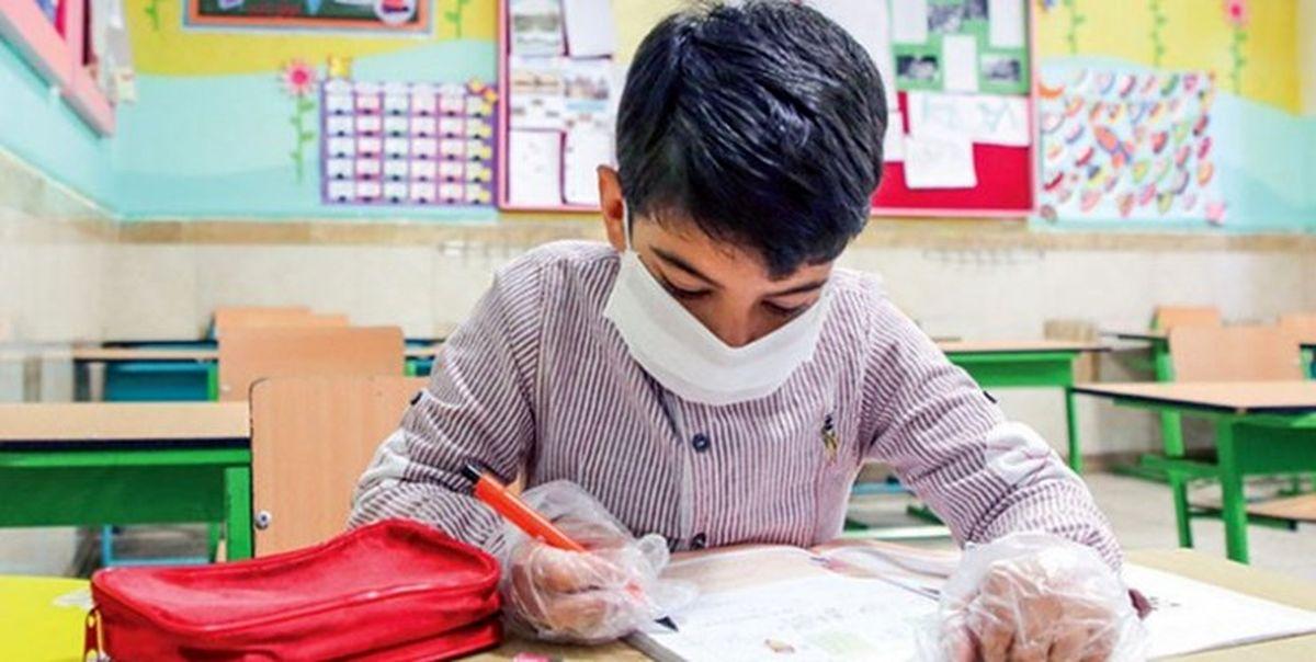 مدارس از آبان ماه به تدریج بازگشایی میشود