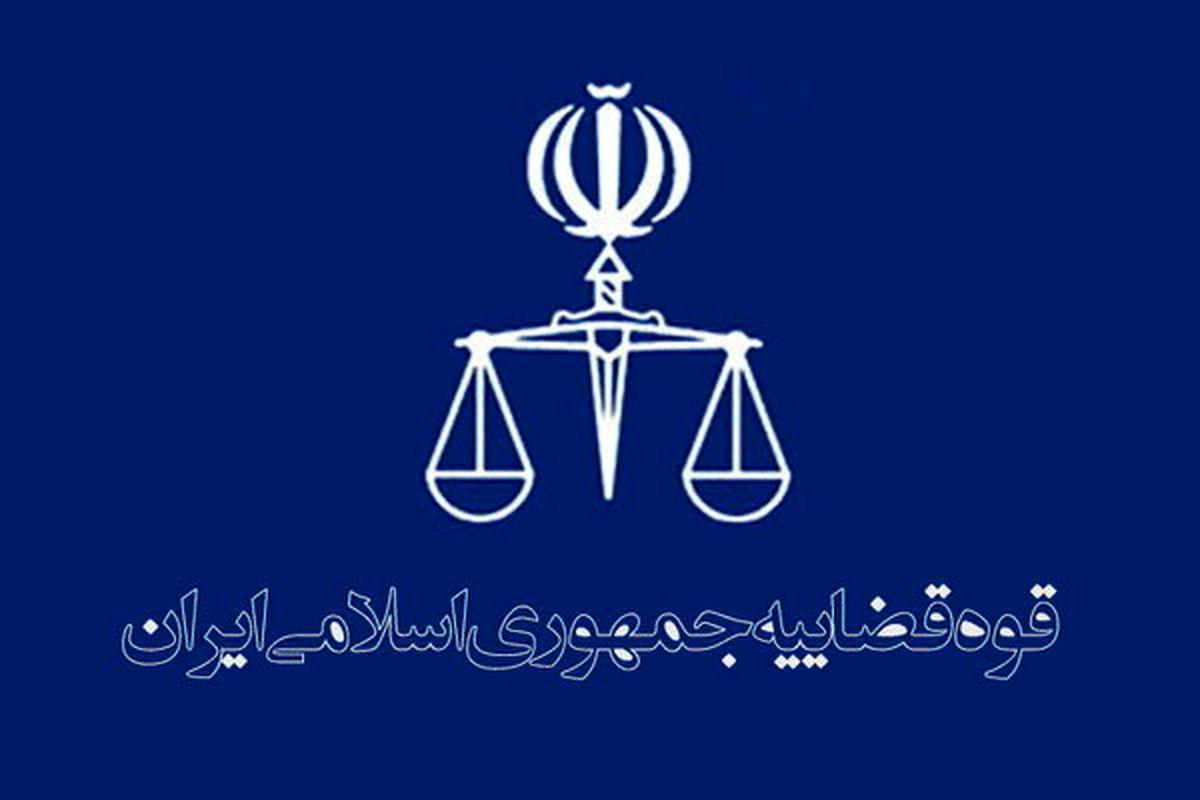 قوه قضائیه مکلف به تکمیل سامانه تنظیم قرارداد الکترونیکی شد