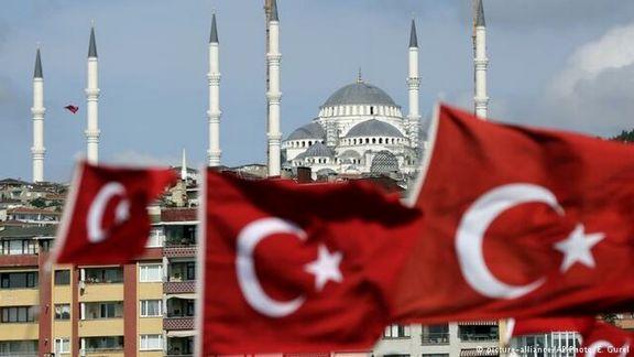 کاهش تورم ترکیه