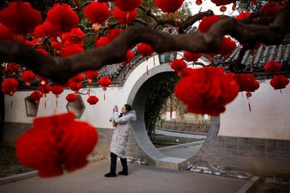 جشن چینیها برای آغاز سال سگ +تصاویر