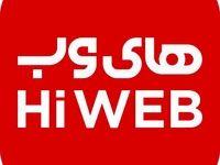 دلیل ادامه توقف نمادهای وب در آستانه چهلمین روز/ عدم قطعیت قراداد خرید سهام پارس آنلاین