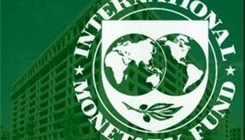 گزارش صندوق بینالمللی پول از آخرین وضعیت رشد اقتصادی دنیا