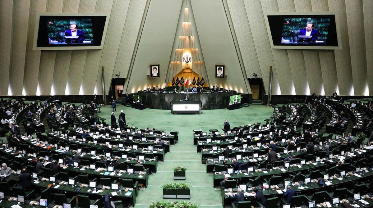 بررسی طرح تامین کالاهای اساسی در دستور کار مجلس