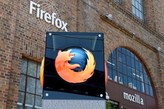 قابلیت جدید مرورگر فایرفاکس را بشناسید