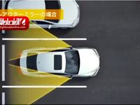 تصاویری از خودروی بدون آینه لکسوس +فیلم