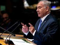 هشدار شدیداللحن نتانیاهو به ایران