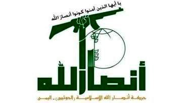 پایتختهای اعضای ائتلاف متجاوز امن نخواهد بود