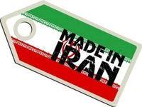 مجلس برای حمایت ازکالای ایرانی با قاچاق مقابله کند