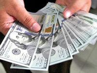 آیین نامه پوشش نوسان نرخ ارز در لیست انتظار