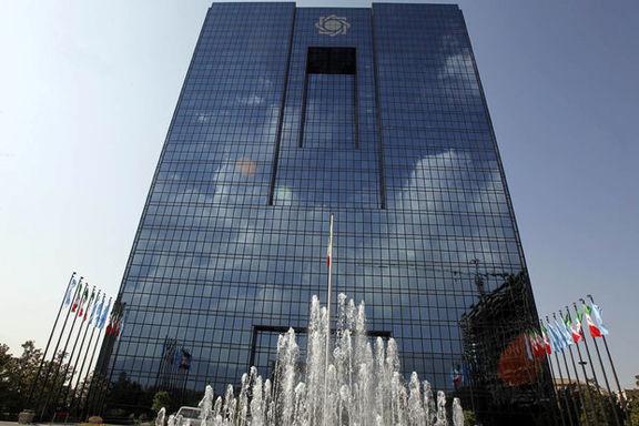 کاهش ۴ درصدی مطالبات بانکی کشور