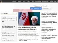 روحانی تیتر اول رویترز +عکس