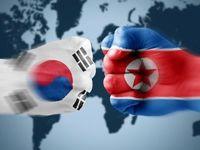 ۱۸بانک کره شمالی در فهرست تحریم کره جنوبی قرار گرفت