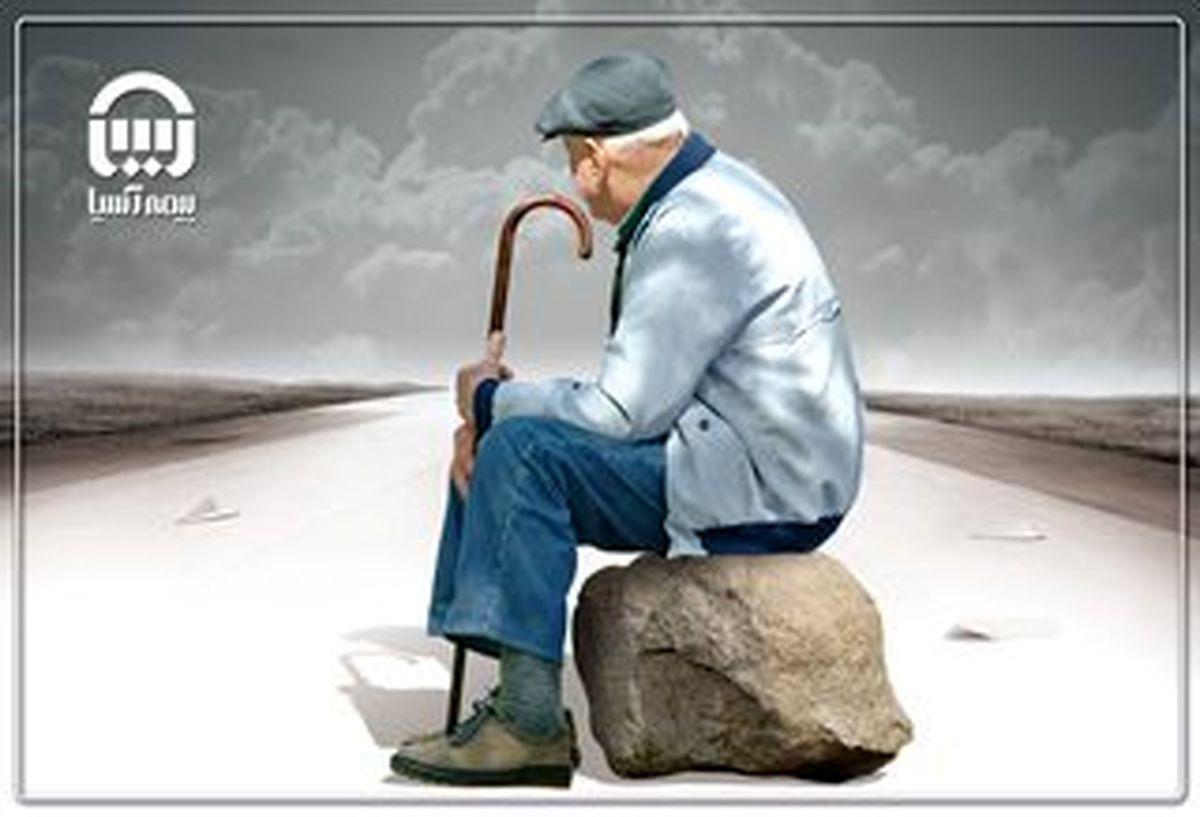جمعیت سالمندان ایران تا ۲۰سال دیگر ۲برابر میشود