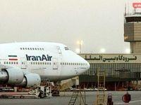 فرودگاه امام میزبان بیش از 157هزار زائر اربعین بود