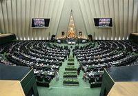 طرح مجلس برای تشویق مطلعین مفاسد اقتصادی
