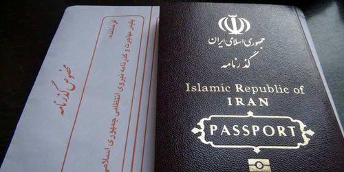 خروج زنان از کشور بدون اجازه همسر