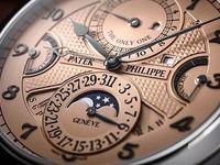 گرانترین ساعت جهان چند قیمت خورد؟